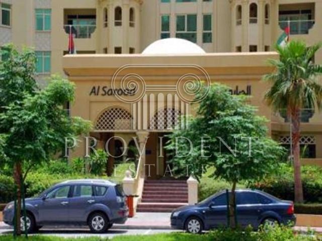 Al Sarrood